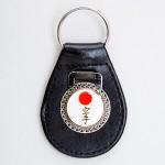 Key Ring - Shotokan Fob